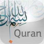 Eqra'a Quran Reader القرآن الكري