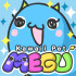 Kawaii Pet MEGU
